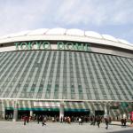 キスマイ東京ドーム座席表1階2階席見え方画像付