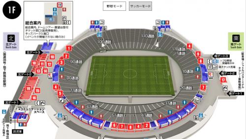 札幌ドーム座席表1階席全体図