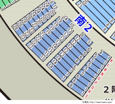 サンドーム福井2階席南2北2配置や位置