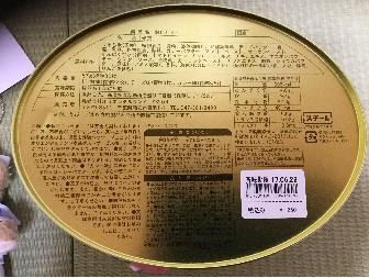 ニモ&フレンズグッズお菓子お土産
