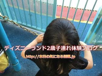 ディズニーランド2歳子連れパレード鑑賞感想