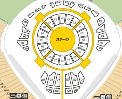 3代目JSB西武ドーム座席表