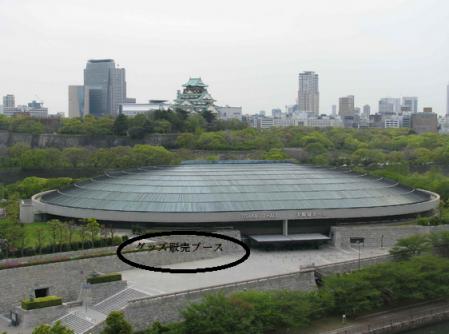 大阪城ホールグッズ販売場所画像