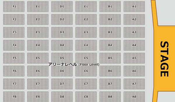さいたまスーパーアリーナ アリーナ座席表