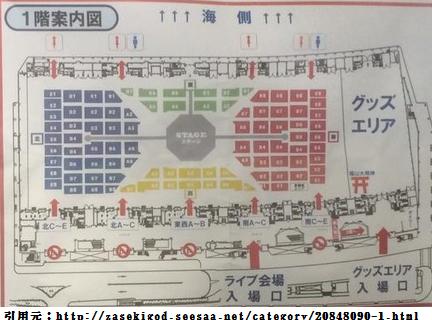 パシフィコ横浜展示ホール座席表画像