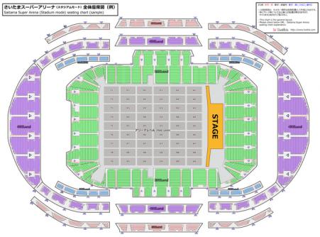 埼玉スーパーアリーナ 座席表全体図