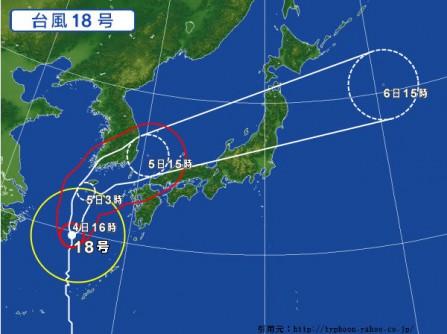 台風18号2016予想進路
