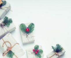 クリスマスプレゼント彼氏