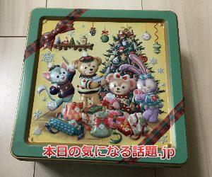 ディズニーお土産ダッフィーグッズお菓子2018年11月体験記