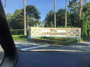 アンバサダーホテル入り口