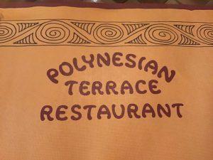 2018年11月ポリネシアンレストランランチメニュー感想