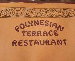 ポリネシアンテラス・レストラン席見え方