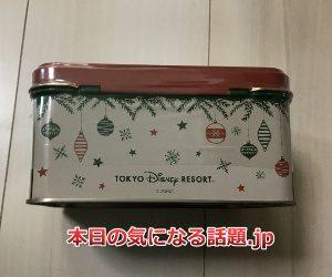 ディズニーお土産ダッフィーお菓子2018年11月