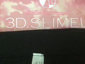3Dスリムエル補正下着比較